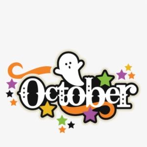October 2014 Calendar Illustration Clipart Images