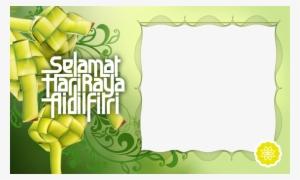 Hari Raya Photo Frame Transparent Png 800x480 Free