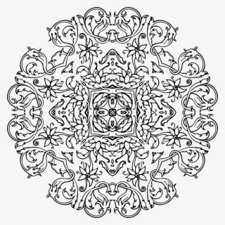 Mandala Png Download Transparent Mandala Png Images For Free Nicepng