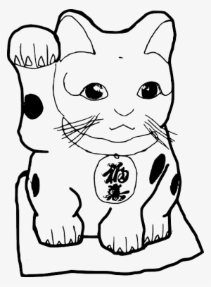 Lucky Cat Apparel S Artist Shop Clothing Transparent Png