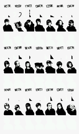 By Photo Congress || Persona 5 Weather Symbols