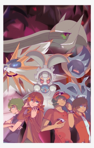 10 Mar - Comics Solgaleo X Lunala Transparent PNG - 1200x1200 ...