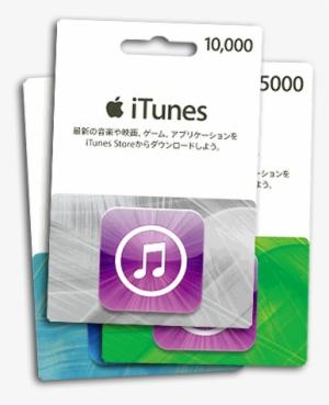 10 dollar itunes card