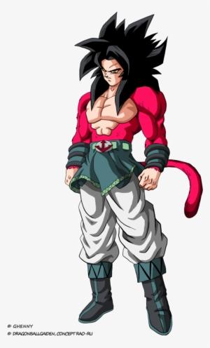 Ssg Goku Dbs Broly Movie Transparent PNG - 620x253 - Free Download ...