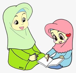 Cartoon Muslim Man Clipart Muslim Islam Clip Art Muslims Clipart Transparent Png 900x800 Free Download On Nicepng
