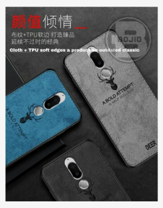 Huawei Nova 2i Case Cloth Texture Soft Tpu Back Phone - Iphone