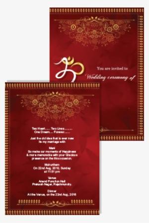 Hindu Wedding Cards Design Samples Letter Style Email Wedding