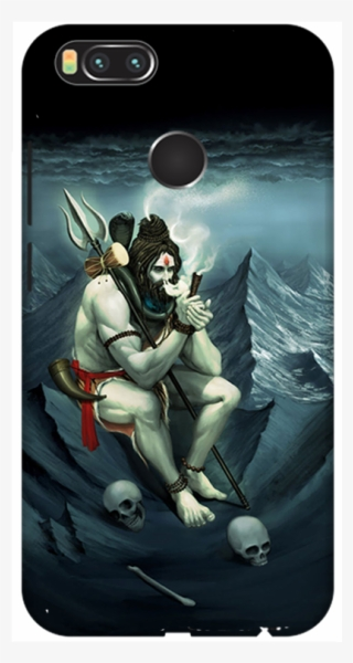 Lord Shiva Png Download Transparent Lord Shiva Png Images For Free Nicepng